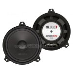Subwoofer MB Quart QMW200 BMW